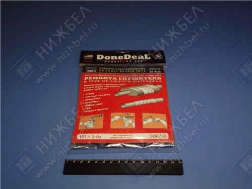 Бандаж для ремонта глушителя DD6789 DD6789-00 DD6789